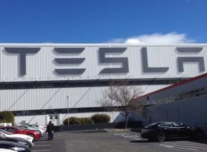 Tesla Fremont CA plant